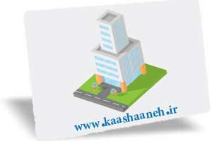 ساختمانهای تجاری