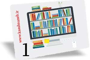 استراتژی های تهویه طبیعی در طراحی تاسیسات کتابخانه-1