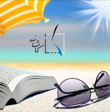 تقویم آموزشی تابستان