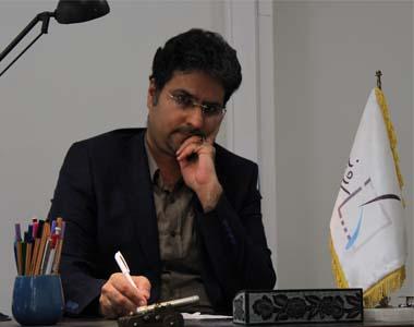 روح الله واصف، مدیرعامل آکادمی کاشانه