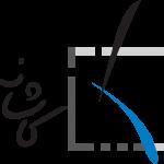 آموزشگاه کاشانه